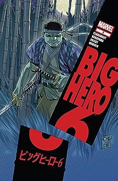 Big Hero 6 (2009) #3 (of 5)
