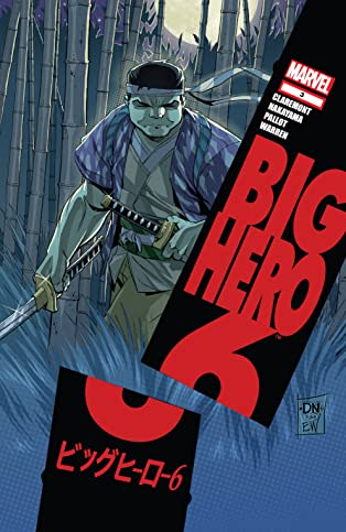 Big Hero 6 (2009) #3 (of 5)