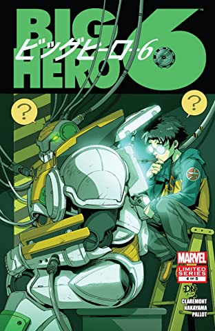 Big Hero 6 (2009) #4 (of 5)