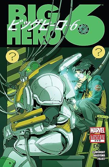 Big Hero 6 (2009) #4 (of 5)