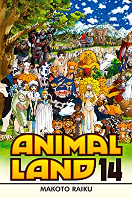 Animal Land Vol. 14