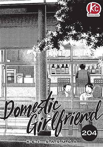 Domestic Girlfriend #204
