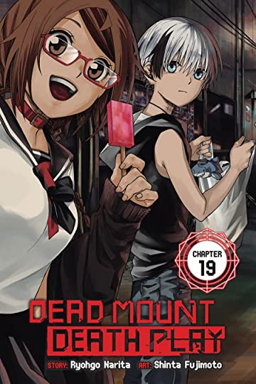 Dead Mount Death Play #19