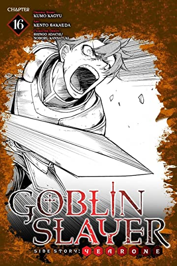 Goblin Slayer Side Story: Year One No.16