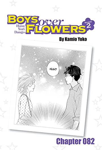 Boys Over Flowers Season 2: Chapter 82