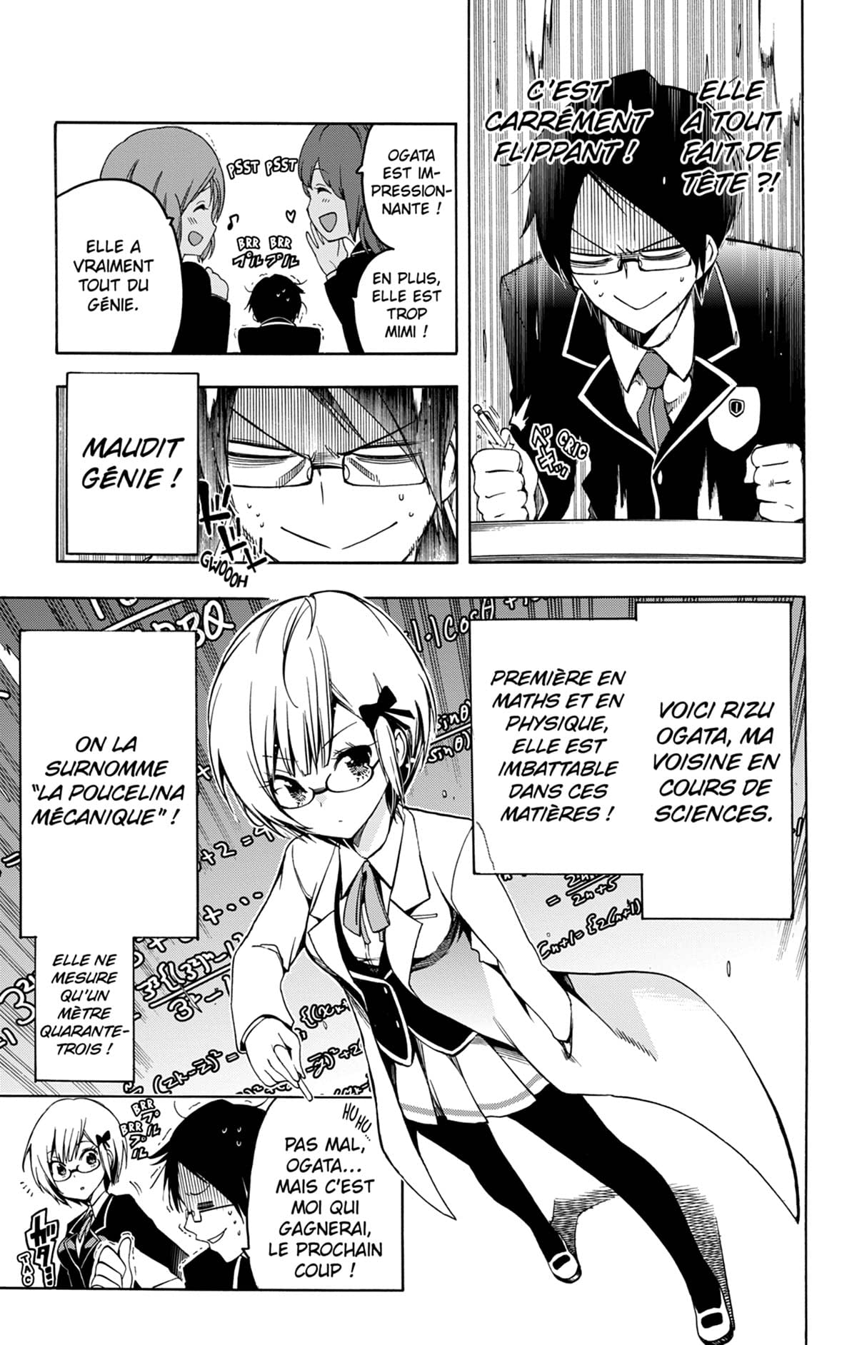We never learn Vol. 1