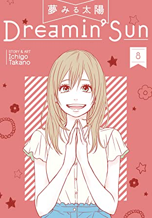 Dreamin' Sun Vol. 8