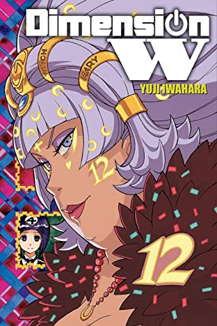 Dimension W Vol. 12