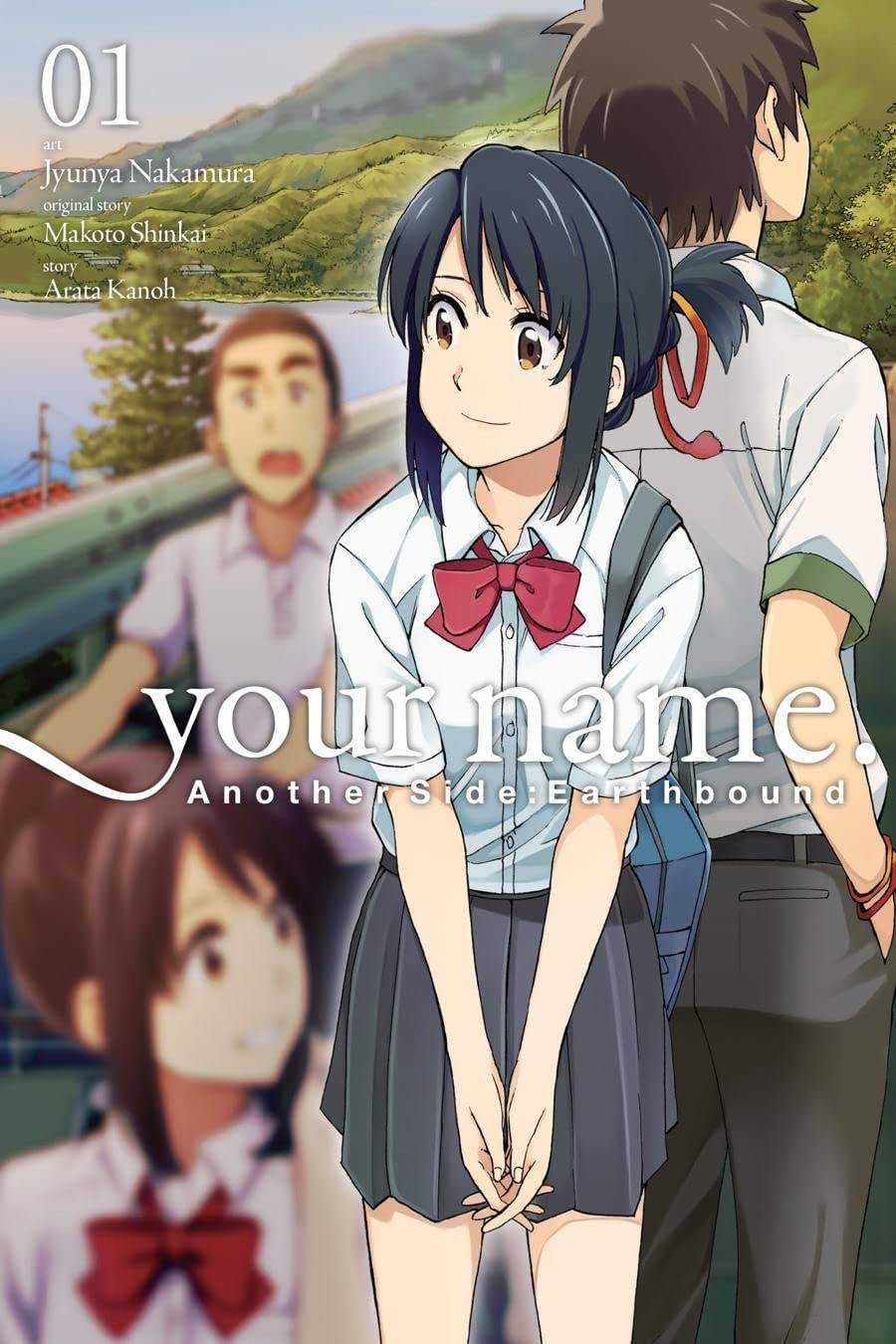 your name. Vol. 1: Another Side:Earthbound