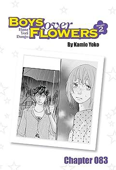 Boys Over Flowers Season 2: Chapter 83