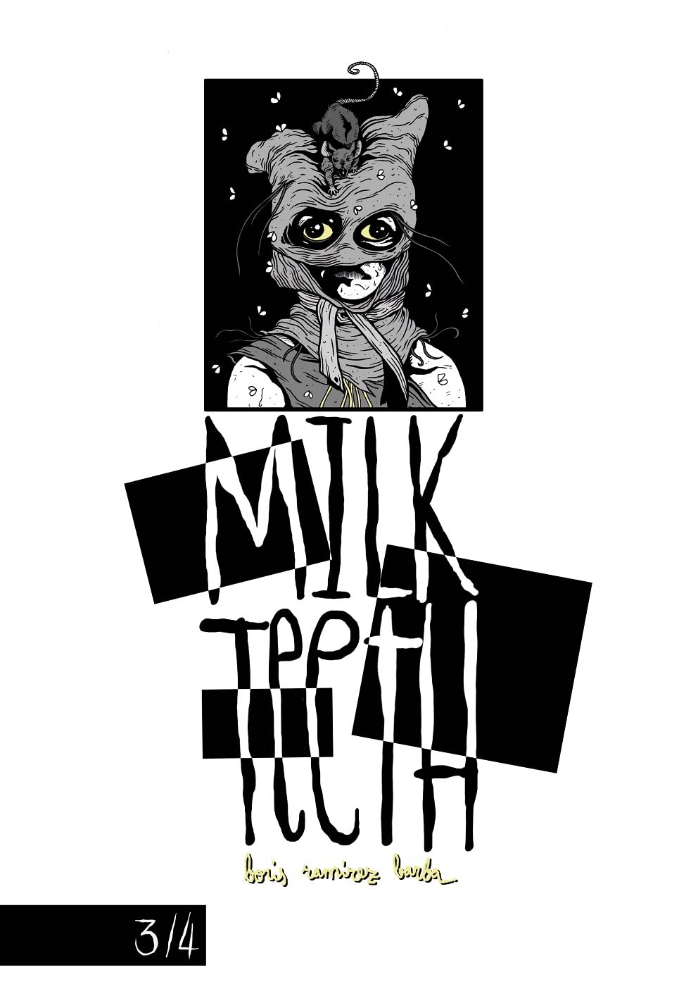 Milk Teeth #3