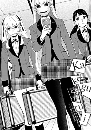 Kakegurui - Compulsive Gambler #58