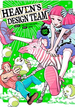 Heaven's Design Team Vol. 2