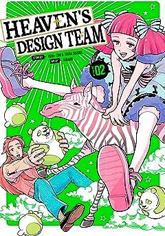 Heaven's Design Team Tome 2