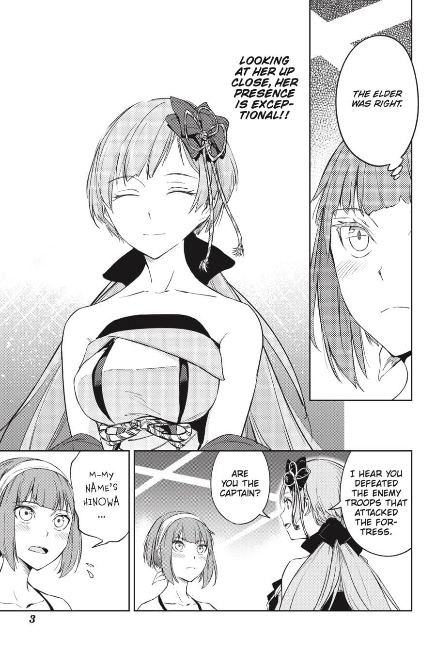 Hinowa ga CRUSH! #14