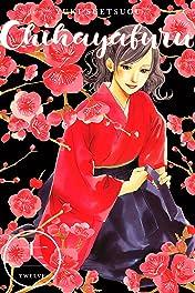 Chihayafuru Vol. 12