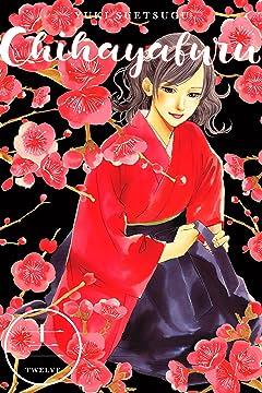 Chihayafuru Tome 12