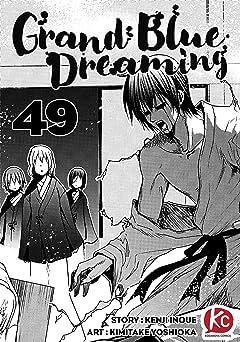 Grand Blue Dreaming No.49