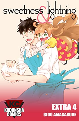 Sweetness and Lightning Extra 4