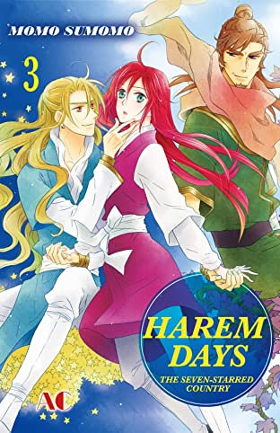 HAREM DAYS THE SEVEN-STARRED COUNTRY Vol. 3