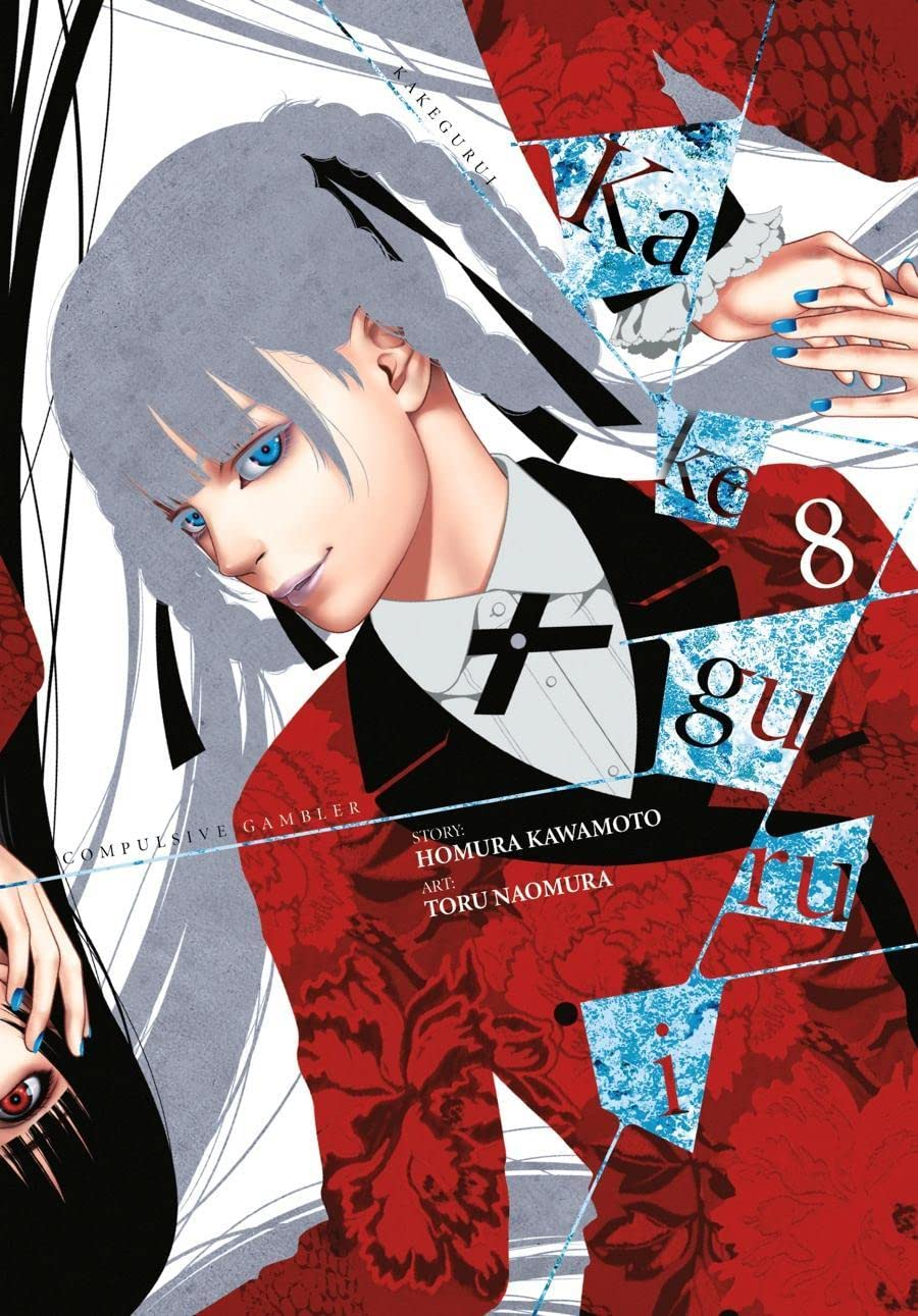 Kakegurui - Compulsive Gambler Vol. 8