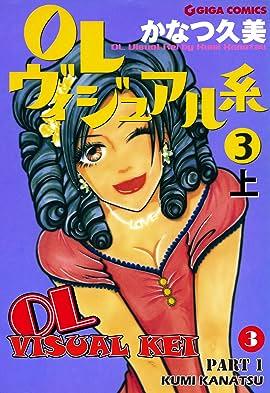OL VISUAL KEI Vol. 3-1