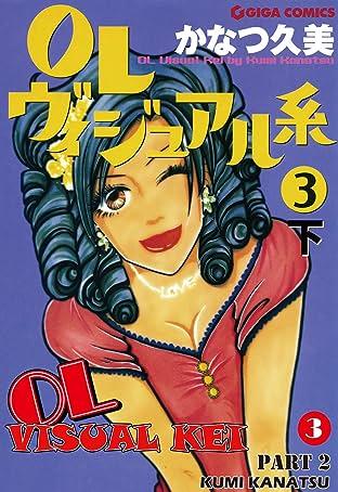 OL VISUAL KEI Vol. 3-2