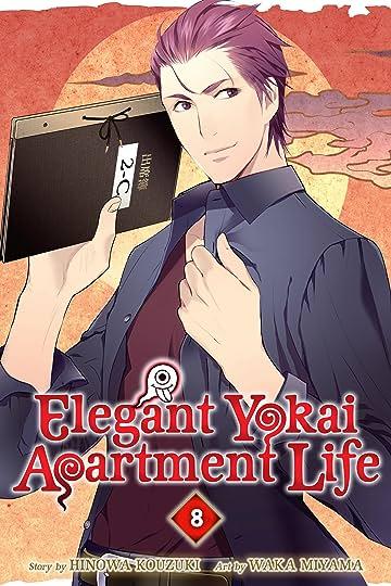 Elegant Yokai Apartment Life Tome 8
