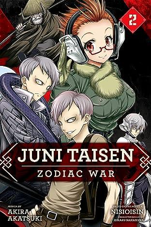 Juni Taisen: Zodiac War Vol. 2