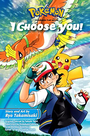 Pokémon the Movie: I Choose You! Tome 1