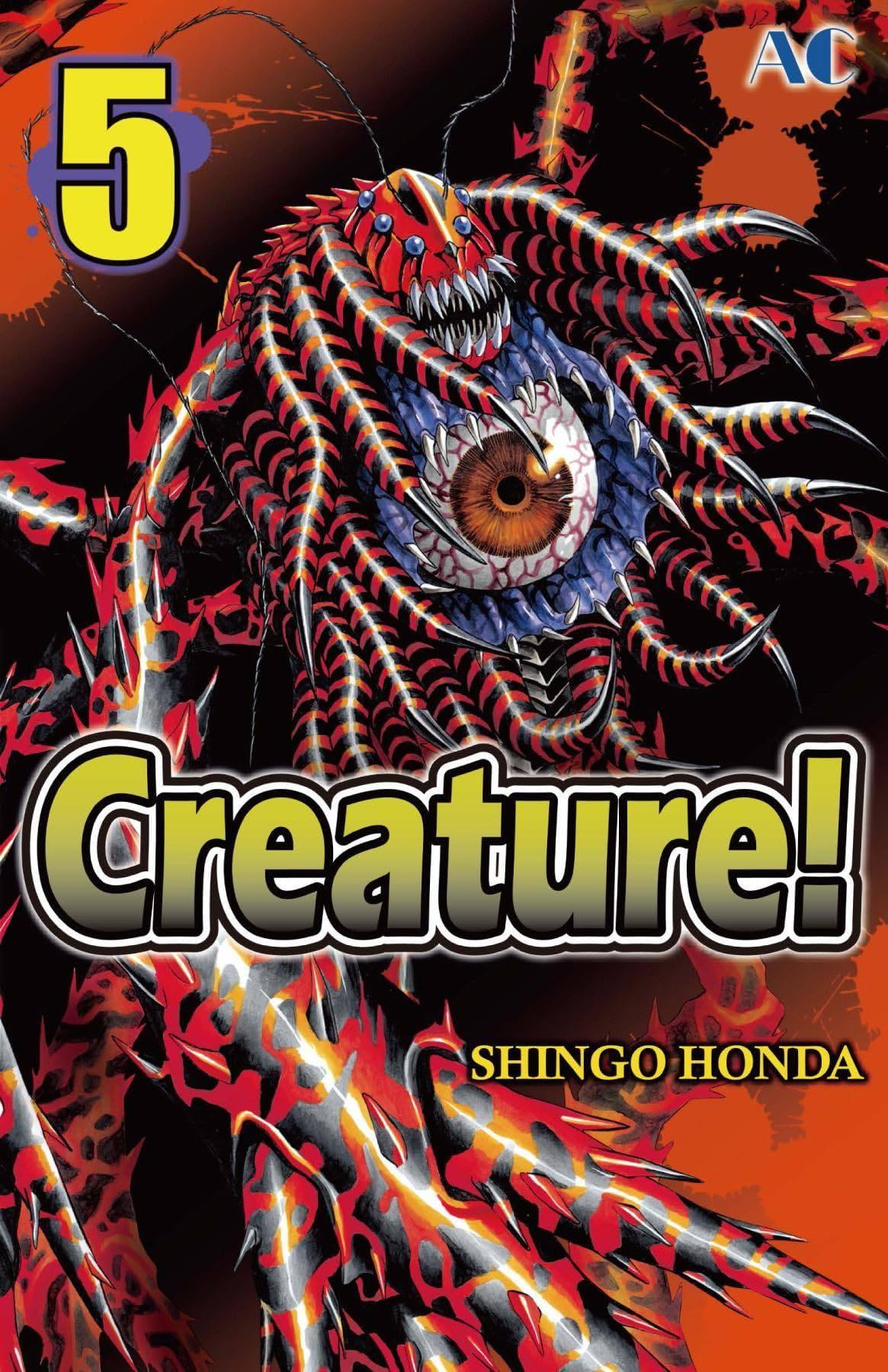 Creature! Vol. 5