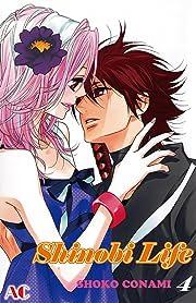Shinobi Life Vol. 4