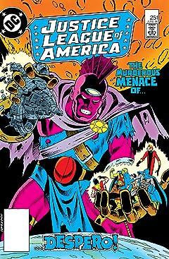 Justice League of America (1960-1987) #251