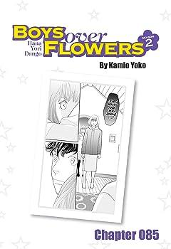 Boys Over Flowers Season 2: Chapter 85