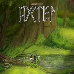 Auster #6