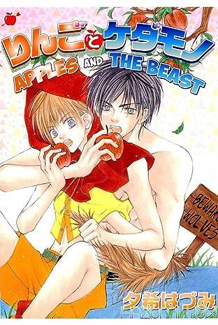 Apples and The Beast (Yaoi Manga) Tome 1