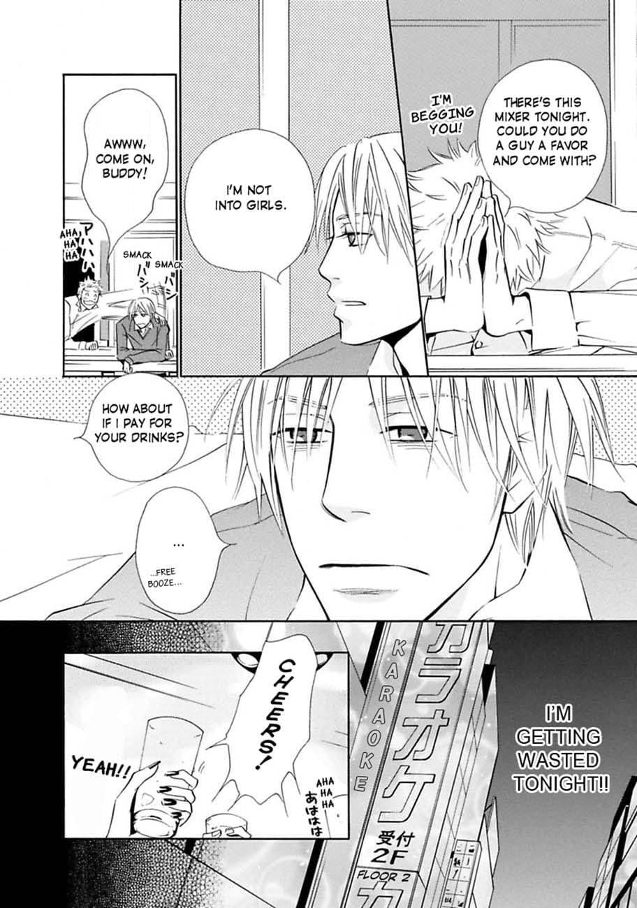 Baby Maybe (Yaoi Manga) Vol. 1