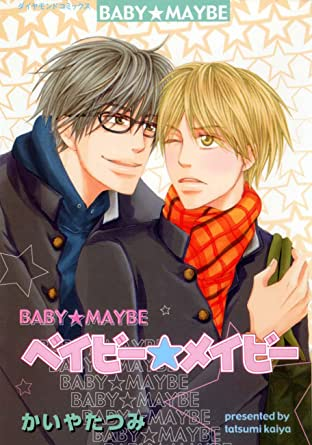 Baby Maybe (Yaoi Manga) Vol. 1