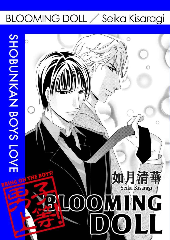 Blooming Doll (Yaoi Manga) Vol. 1