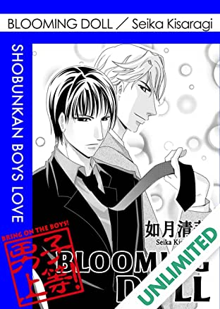 Blooming Doll (Yaoi Manga) Vol. 1