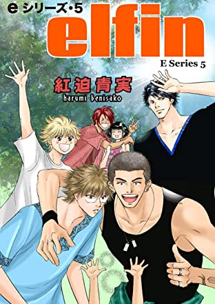E-Series (Yaoi Manga) Vol. 5