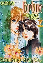 Fortune - Meeting You - (Yaoi Manga) Tome 2