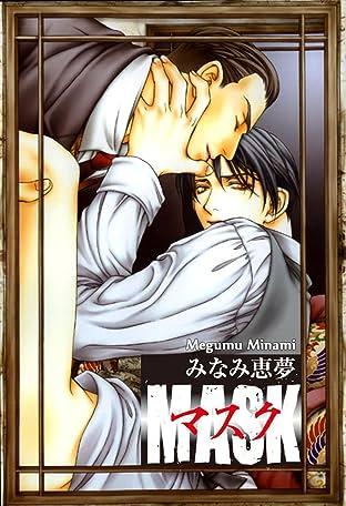 Mask (Yaoi Manga) Vol. 1