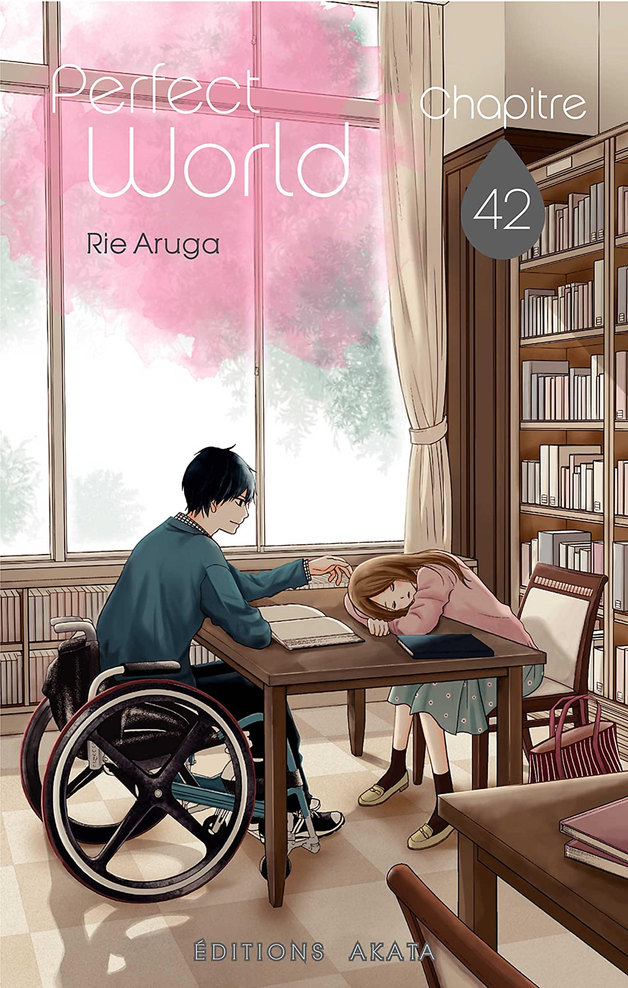 Perfect World #42