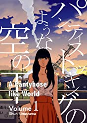 A Pantyhose Like World Tome 1