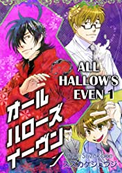 All Hallow's Even (Yaoi Manga) Tome 1