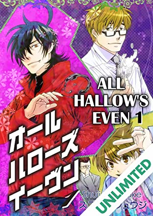 All Hallow's Even (Yaoi Manga) Vol. 1