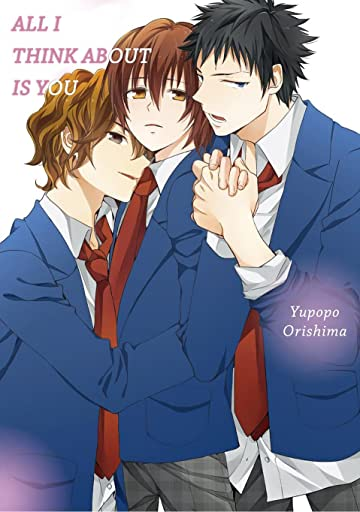 All I Think About I Is You (Yaoi Manga) Vol. 1