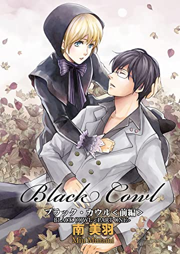Black Cowl (Yaoi Manga) Vol. 1