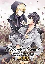 Black Cowl (Yaoi Manga) Vol. 1